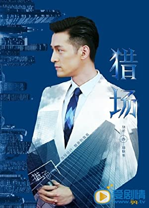 Lie Chang