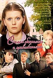Samaya obayatelnaya i privlekatelnaya(1985) Poster - Movie Forum, Cast, Reviews