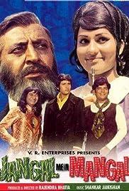 Jangal Mein Mangal Poster