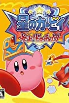 Image of Kirby: Squeak Squad