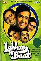Image of Lakhon Ki Baat