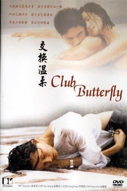 Club Butterfly (2001)