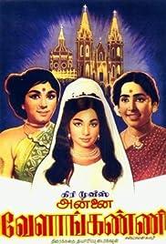 Velankanni Mathave Poster