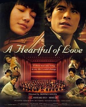 Kono mune ippai no ai wo (2005)