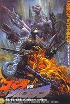 Image of Godzilla vs. Mechagodzilla II