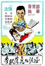 Feng liu Bai Hu kou Qiu Xiang