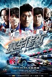 Racer Legend Poster