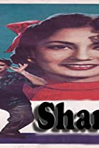 Image of Shararat