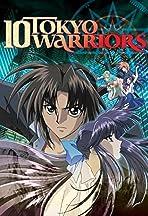Ten Warriors of Tokyo