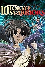 Ten Warriors of Tokyo Poster
