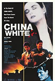 Gwang tin lung fu wui(1989) Poster - Movie Forum, Cast, Reviews