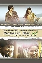 Image of Vazhakku Enn 18/9