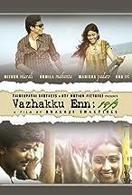 Primary image for Vazhakku Enn 18/9