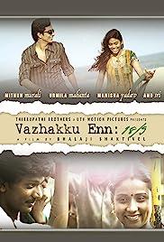 Vazhakku Enn 18/9(2012) Poster - Movie Forum, Cast, Reviews