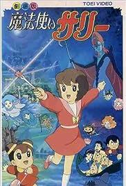 Mahô tsukai Sarî Poster