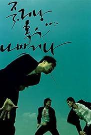 Jukgeona hokeun nabbeugeona(2000) Poster - Movie Forum, Cast, Reviews