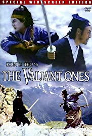 The Valiant Ones Poster