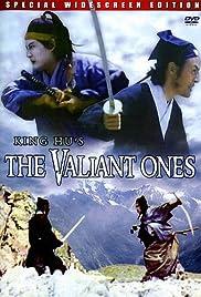 Zhong lie tu(1975) Poster - Movie Forum, Cast, Reviews