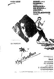 May Madham Poster