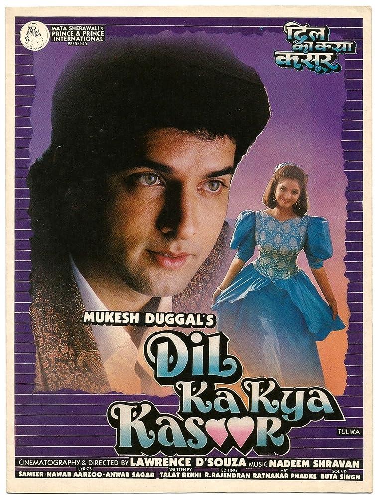 Dil Ka Kya Kasoor 1992 720p DVDRip Watch Online Free Download