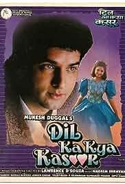 Dil Ka Kya Kasoor Poster