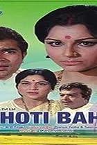 Image of Chhoti Bahu