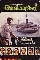 Adikkurippu (1989) Poster