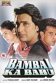 Bambai Ka Babu Poster