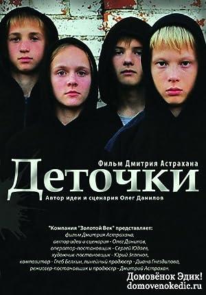 Detochki (2013)