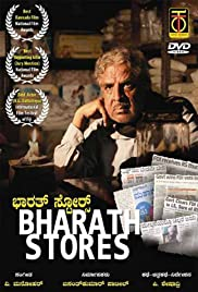 Bharath Stores Poster