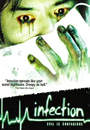 Permalink to Movie Infection (2004)