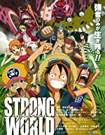 One Piece Strong World(2009)