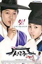 Image of Sungkyunkwan Scandal