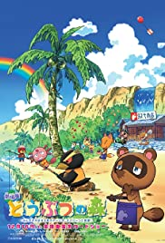 Animal Crossing: The Movie Poster