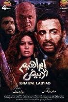 Image of Ibrahim Labyad