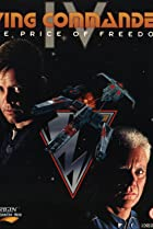 Image of Wing Commander IV: The Price of Freedom