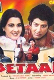 Betaab (1983) Poster - Movie Forum, Cast, Reviews