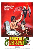 Primary image for Bruce Lee Fights Back from the Grave