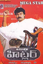 Hitler(1997) Poster - Movie Forum, Cast, Reviews