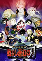 Samurai Shodown: Warriors Rage