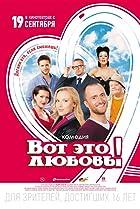 Image of Vot eto lyubov!