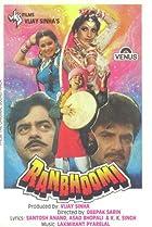 Image of Ranbhoomi