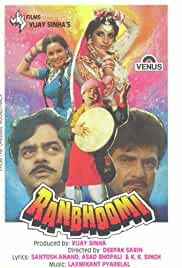 Ranbhoomi Poster