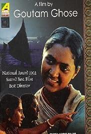 Padma Nadir Majhi Poster