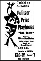 Primary image for Pulitzer Prize Playhouse