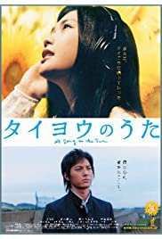 Nonton Film Midnight Sun (Taiyo no uta / A Song to the Sun) (2006)