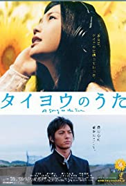 Taiyô no uta Poster