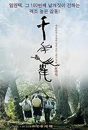 Chun nyun hack(2007) Poster - Movie Forum, Cast, Reviews