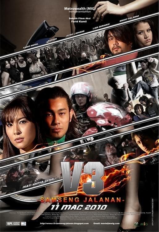 Image V3: Samseng jalanan Watch Full Movie Free Online