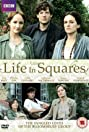 Life in Squares (2015) Poster